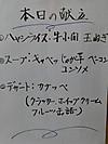 Img_20161214_173725