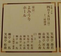 Hirou2