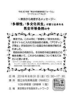 Nwec2018web_2