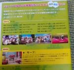 Photo_20200119195202