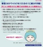 Photo_20200426075701